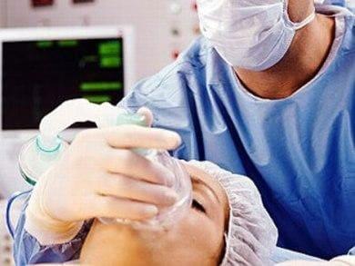 Подготовка к анестезии